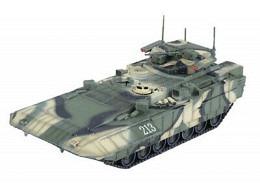 T-15 Armata IFV