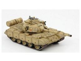 "Type 59D ""204"""
