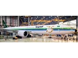 "Boeing 777-300ER Saudia Arabian Airlines ""Retro Livery"" HZ-AK28 !Flaps Down!"