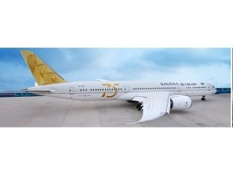 """Boeing 787-9 Saudi Arabian Airlines """"75th Years Livery"""" HZ-ARE (JCWings)"""